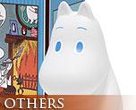 OT2036  Moomintroll saving box