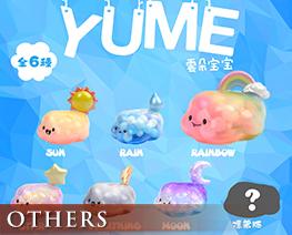 OT2577  Yume