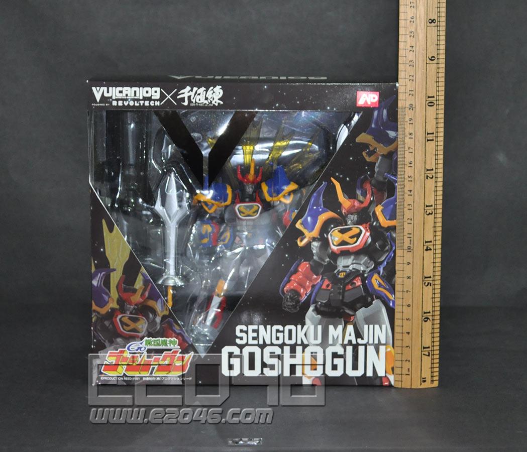 GoShogun