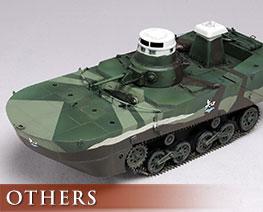 OT2446 1/35 Type 2 Ka-Mi Amphibious Tank Chihatan Academy