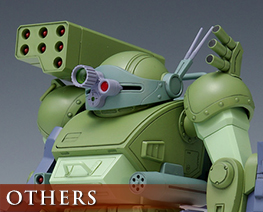 OT2807 1/11 Armored Trooper Votoms