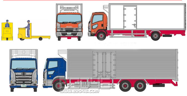 Toyosu Refrigerated Truck & Turret Type Transportation Vehicle Set
