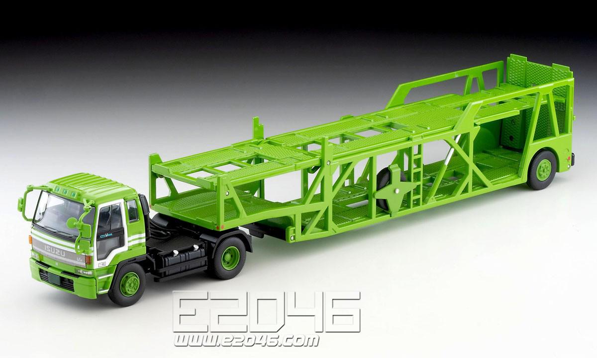 810EX Car Transporter