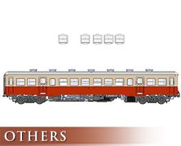 OT2987  小湊鐵路 KiHa 200 型早期型號
