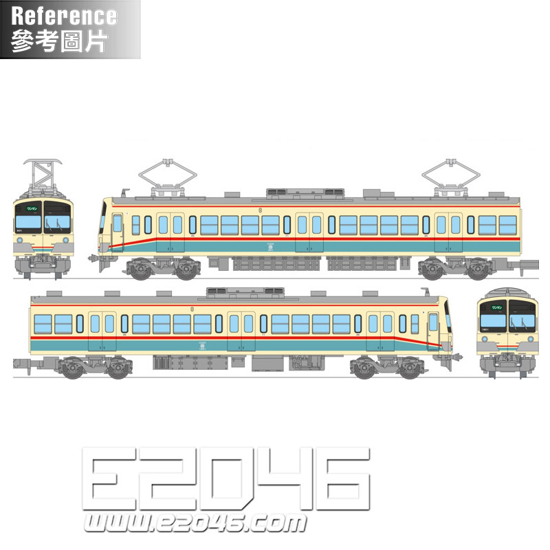 Railway Collection Ohmi Railway Type 900 Akane 2 Car Version