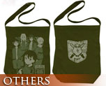 OT0512  So Ra No Wo To The 1121th Platoon Shoulder Tote Bag (Moss)