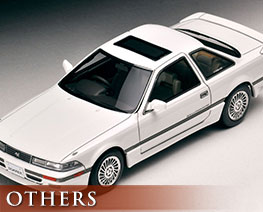 OT2301 1/43 T-IG4320 Soarer 2.0GT Twin Turbo L (White)