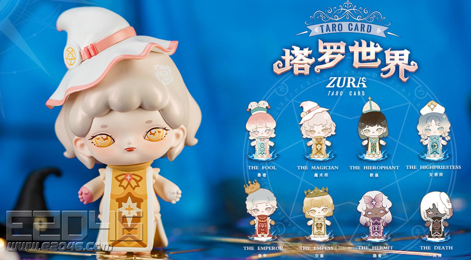 Zulataro series
