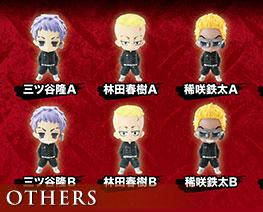 OT3088  Tokyo Revengers Blind Mini Figure 2
