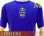 OT1885  Gundam E.F.S.F. Dry T-Shirt Cobalt Blue M