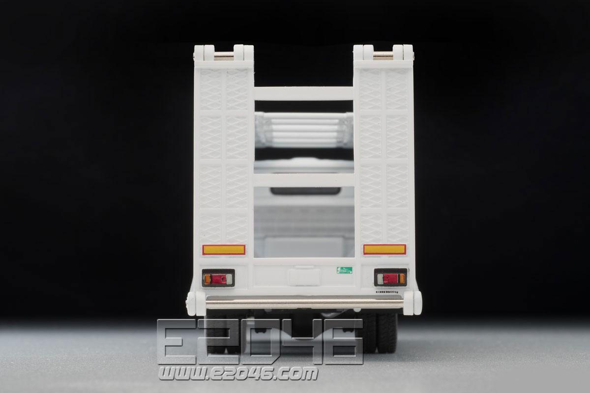 Hanamidai Auto Safety Loader
