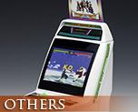 OT2102 1/12 New Astro City Arcade Game Machine SEGA Titles (PVC)