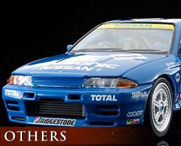 OT2970 1/64 GT-R 1991