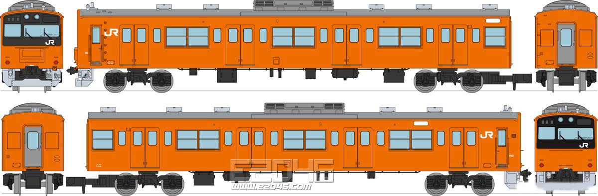 JR 201 Series Chuo Line Rapid H4 Car Formation 6 Car Set