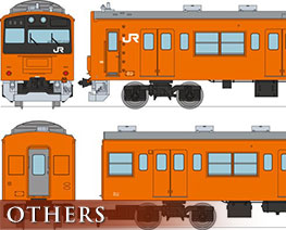 OT2359 1/150 JR 201 Series Chuo Line Rapid H4 Car Formation 6 Car Set