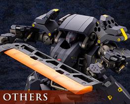 OT2426 1/24 Kit Block Hexa Gear Bulkarm Beta Lumberjack