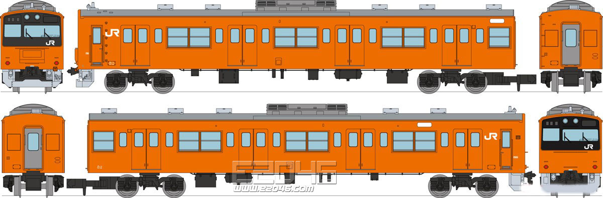 JR 201 Series Chuo Line Rapid H4 Car Formation 4 Car Set