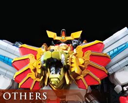 OT2979  The King of Braves GaoGaiGar