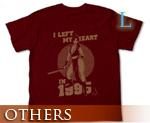 OT0834  Shiranui Mai T-shirt Burgundy L