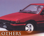 OT0855 1/18 Toyota Sprinter Trueno AE86 GP APEX Red