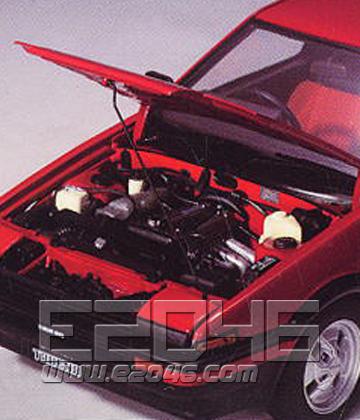 Toyota Sprinter Trueno AE86 GP APEX Red