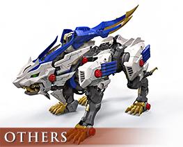 OT2629 1/35 HMM Wild Liger