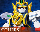 OT2058 SD Might Gaine