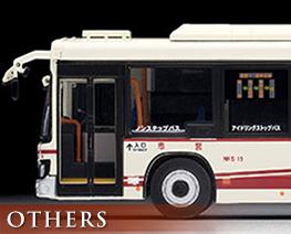 OT2551 1/64 N139i Isuzu Erga Nagoya City Bus