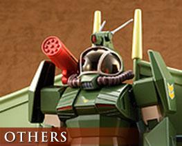 OT3117 1/72 Combat Armors Max 25