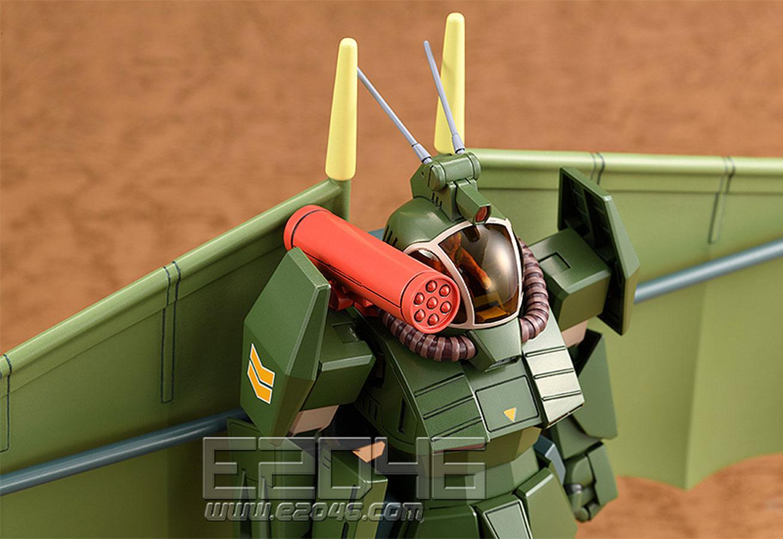 Combat Armors Max 25