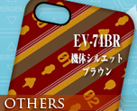 OT1296  Rebuild of Evangelion Character Jacket for iPhone5 Brown