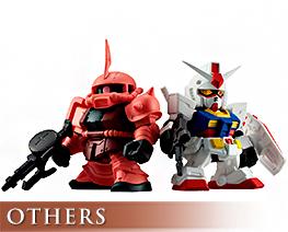 OT2662  Gundam Gashapon Senshi Forte 12