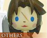 OT0067  Kingdom Hearts Avatar Mascot Strap Leo