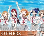 OT2090  Love Live! Sunshine!! B2 Tapestry
