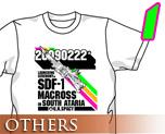 OT0277  超时空要塞 20090222 T-shirt 白色 L