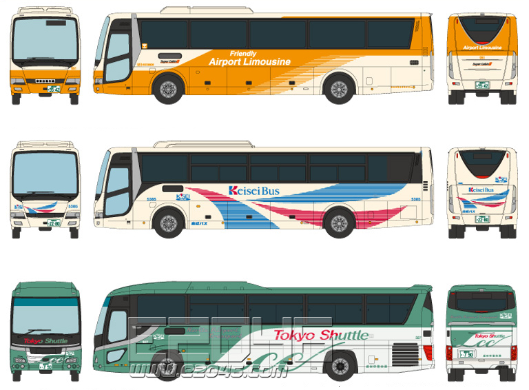Narita International Airport Bus Set A
