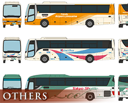 OT2476 1/150 Narita International Airport Bus Set A