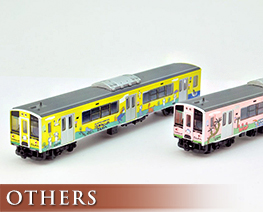 OT2521 1/150 Aoimori Railway 701 Series 11 Piki no Neko Wrapping Train 2 Car Set