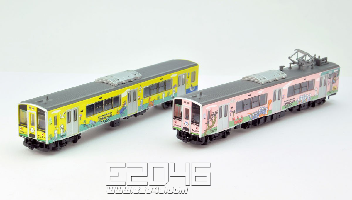 Aoimori Railway 701 Series 11 Piki no Neko Wrapping Train 2 Car Set