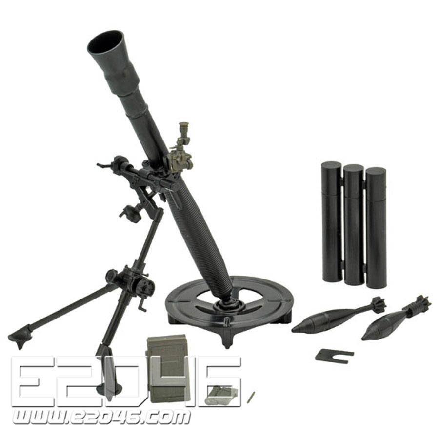 LD035 81mm Mortar M252 Type