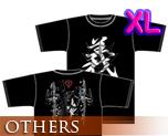 OT0441  鋼彈0083 義字圖案 T-shirt 黑色 XL