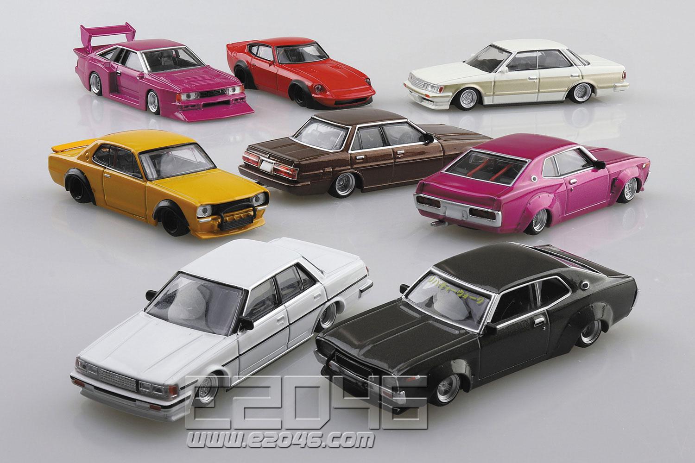 Mini Car Collection 13