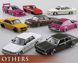 OT3060 1/64 Mini Car Collection 13