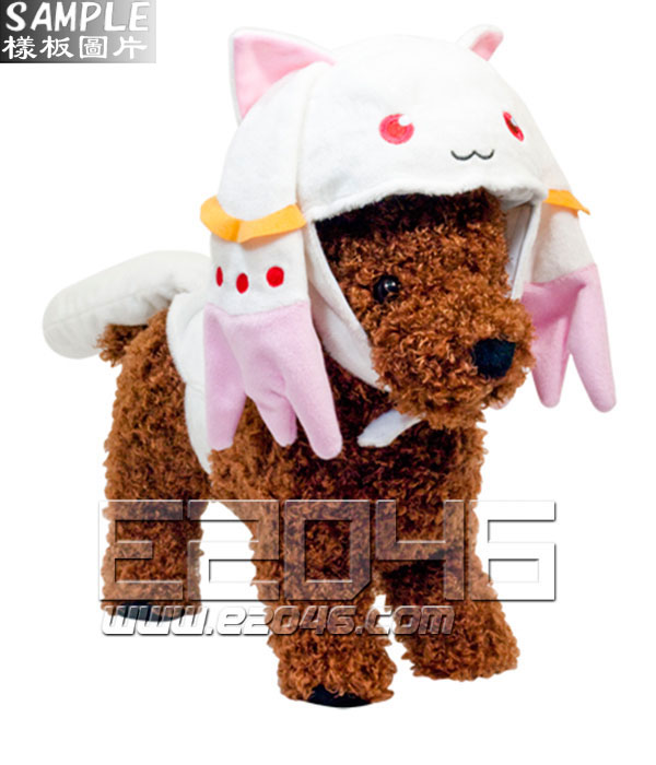 Kyube Cosplay Suit for Dog