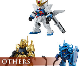 OT2346  Mobile Suit Gundam Ensemble Set 11