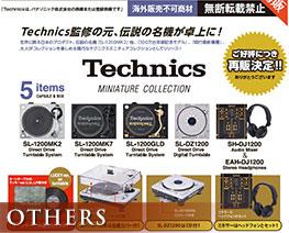 OT2996  Technics 微型系列盒蛋