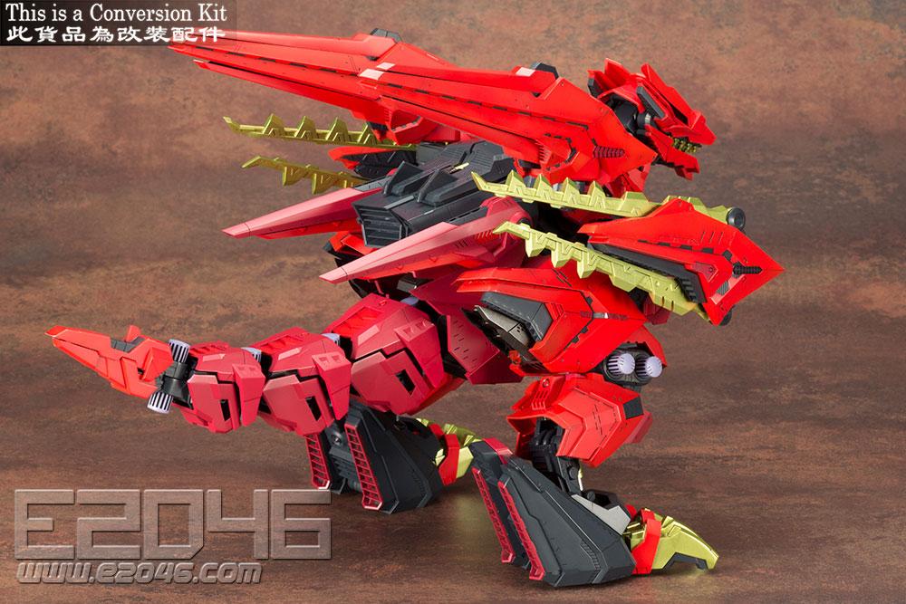 EZ-049 Sturm Tyrann