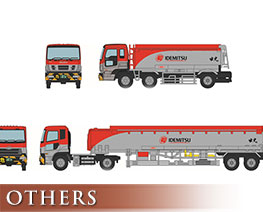 OT2316 1/150 The Truck Trailer Collection Idemitsu Tank Lorry Version