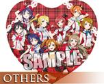 OT1376  Love Live! Heart Type Cushion