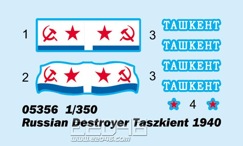 俄羅斯塔什幹驅逐艦 1940